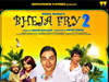 Review of Bheja fry 2