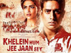 Review of Khelein Hum Jee Jaan Sey