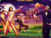 Review of The Dirty Picture
