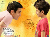 Review of Taare Zameen Par